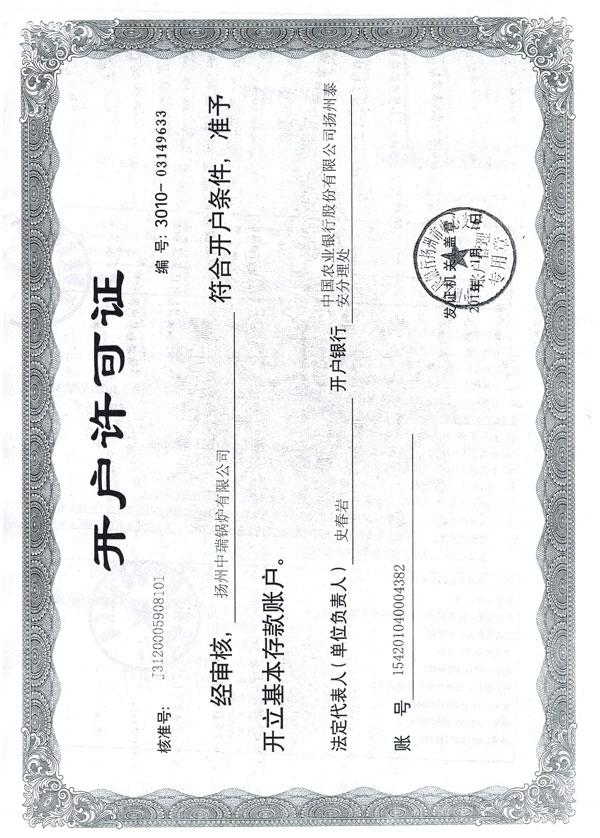 亚洲雷火电竞APP厂家